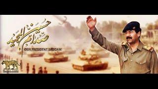 صدام حسين يوجه رســـالة لاهل الفلوجة والانبـار ..  Saddam Hussein Message to people in Fallujah