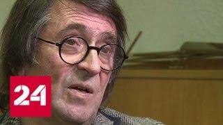 Первый альтист мира Юрий Башмет отмечает 65-летие - Россия 24