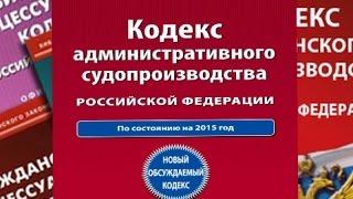 видео ФКЗ