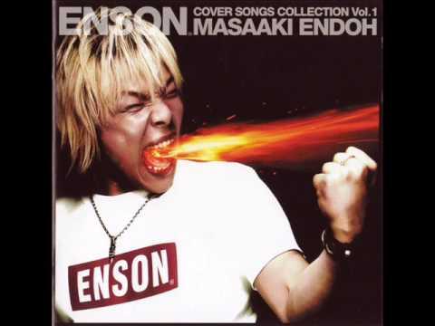 Arashi no Naka de Kagayaite-Masaki Endoh version