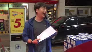 【大飙车46】北京最堵路段!长城VV7油耗令我们大吃一惊!(3/6) Video