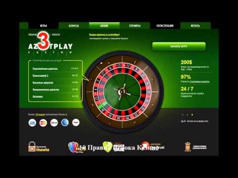 10 правил игры в казино