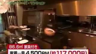 MM2H Programme for Japanese at VERVE® Suites Mont