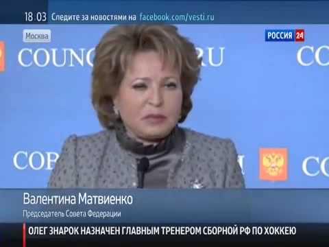 Канал Матч Футбол 1 НТВ плюс смотреть онлайн. Россия