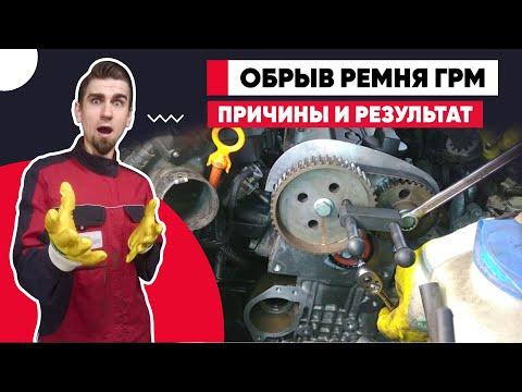 VW GOLF 4  1.4 бензин /ОБРЕЗАЛО ПОМПУ / ДЕФФЕКТОВКА / WATER PUMP BEARING BROKEN / DEFECTIVE