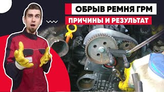 VW GOLF 4  1.4 бензин /// ОБРЕЗАЛО ПОМПУ /// ДЕФФЕКТОВКА