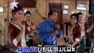 Khmu Music  Khanh Keomanee  ---  AVSEQ09.mp4
