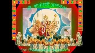 Gambar cover Shri Shakambhari Ashtakam