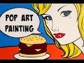 Pop Art Painting Tutorial