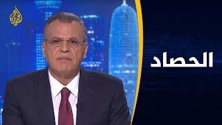 الحصاد - التوتر في الخليج.. أفكار وتحركات