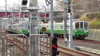 神戸市営地下鉄  名谷2番線始発  新神戸行き1116編成&1番線(先発)谷上行き1118編成並走入線