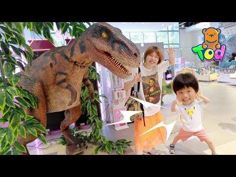 跟恐龍打雷射槍戰!射擊大蟒蛇、黑寡婦蜘蛛、大猩猩、暴龍! Fun Shooting Laser Jurassic Dinosaurs Raptors