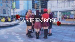[KPOP IN PUBLIC] iZ*One - La Vie en Rose Dance Cover by Everald (feat. Special Guests)
