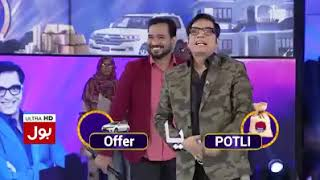 Game Show Aisay Chalay Ga 19 October 2017