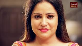 आबरू | Aabaru | Full Episode | New Hindi Web Series 2021 Thumb