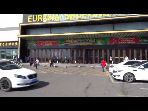 HUGE Chinese Shopping Mall (biggest I've ever seen!) 欧亚卖场 - EURASIA