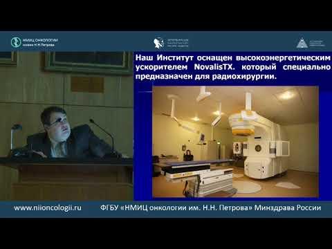 Роль лучевой терапии в лечении метастатического рака молочной железы