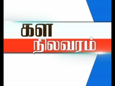 GROUND REPORT- TAMILNADU- POSHAN ABHIYAAN YOJANA- KARUR- 19-09-2018