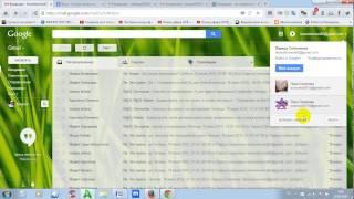 как создать несколько аккаунтов гугл почты