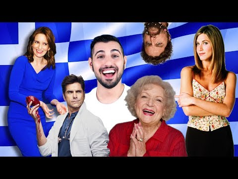 Top 10 Greek American Celebrities