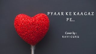 Pyar Ke Kagaz Pe Dil Ki Kalam Se Cover by Ravi Guru Mp3 Song Download