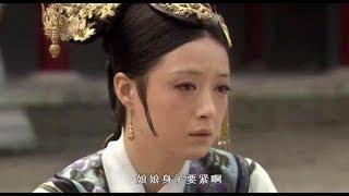 甄嬛傳:誰看懂了?皇上愛甄嬛遠不及華妃,答案全在皇上這句話裏?
