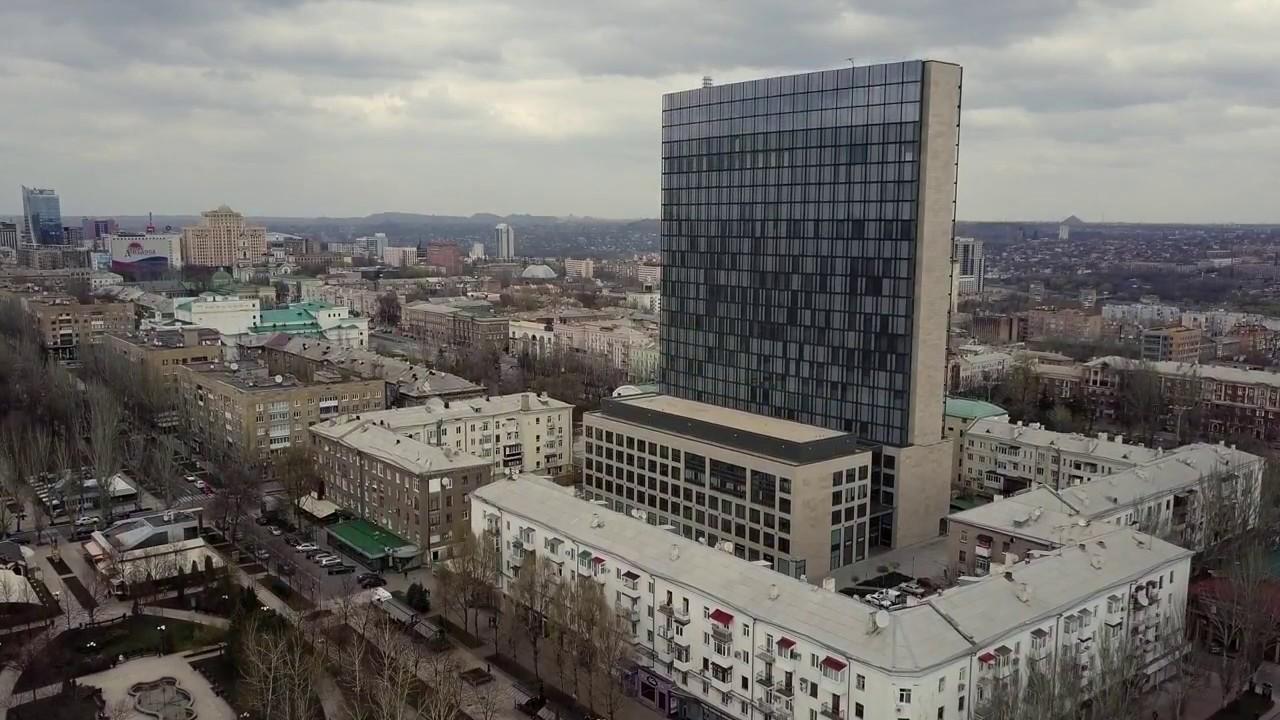 Pharmacies of the city of Donetsk