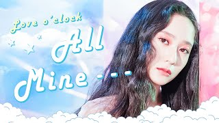 에프엑스 f(x) - All Mine | COVER | ♡, '