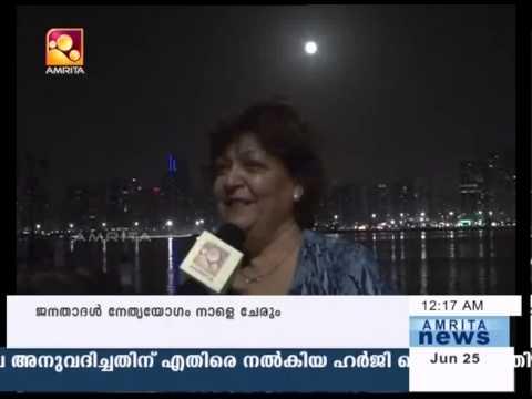 Super Moon 2013 @ Abudhabi