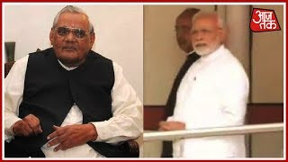 PM Modi Visits Atal Bihari Vajpayee At AIIMS For The Second Time In 24 Hours | Breaking News