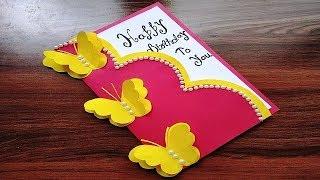 DIY - Beautiful Handmade Birthday card | Birthday card idea | DIY Gift Idea...