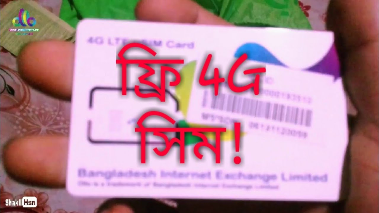 I got the free 4g sim and gift pack from ollo Bangladesh | Unboxing Gift Pack