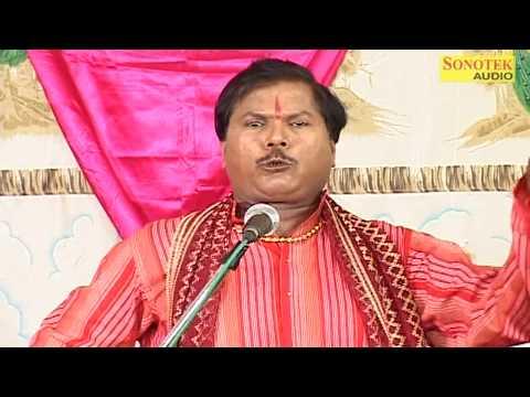 राम जन्म भाग 5 || भोजपुरी रामायण || Tapeshwar Chauhwan || Bhojpuri Ramayan |  Bhojpuri Mukabla
