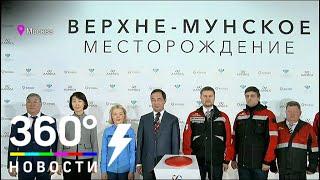 Путин запустил новое месторождение алмазов в Якутии