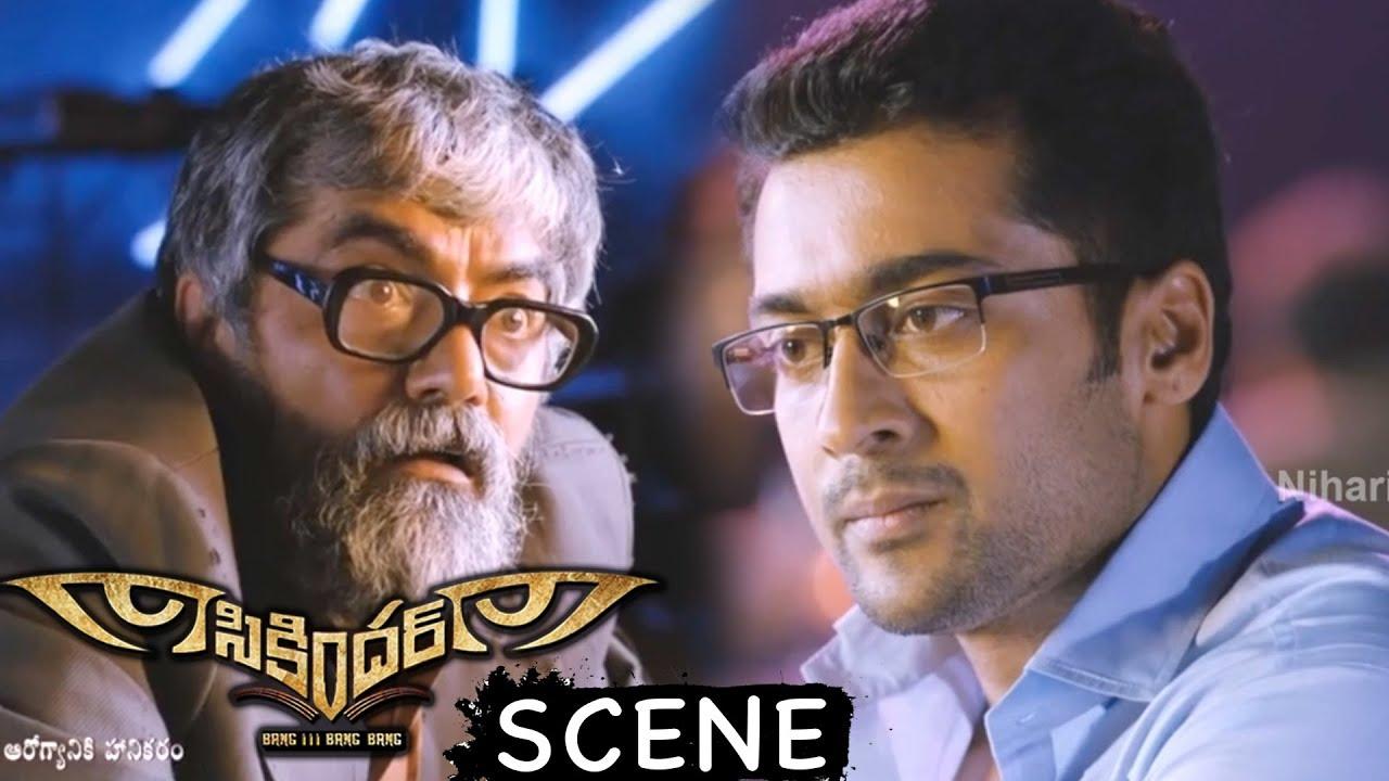 Download Surya Asks Goons About His Brother Raju - Raju Bhai Intro - Latest Telugu Movie Scenes