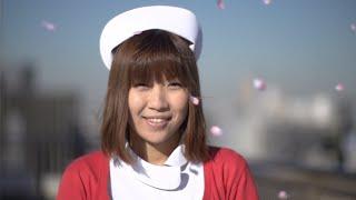 新人監督映画祭で上映される「リリカル☆ナース危機一髪!」の予告映像.
