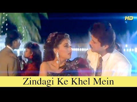 Zindagi Ke Khel Mein   Full Song   Khel   Anil Kapoor, Madhuri Dixit   Full HD