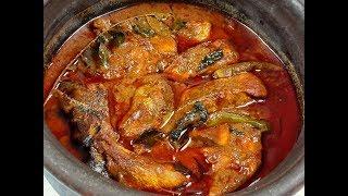 തേങ്ങ വറുത്തരച്ച മീൻകറി || Varutharacha Meen Curry || Kerala Fish Curry || Rcp:167