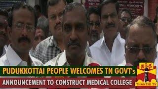Pudukkottai People Welcomes Tamil Nadu Government
