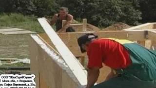 Строительство домов по канадской технологии(www.ecoeurodom.ru., 2009-10-30T11:25:29.000Z)