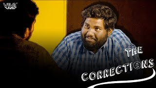 The Corrections | Exams Part 2 | VIVA