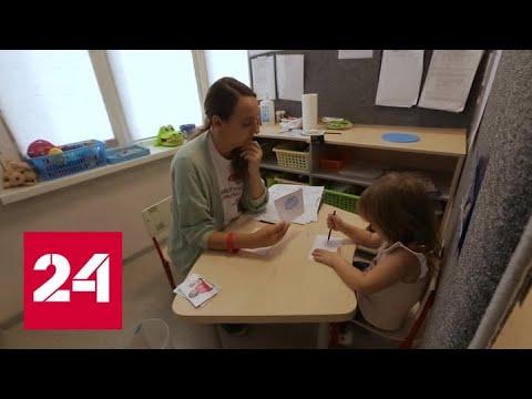 Не как все. Специальный репортаж Дарьи Ганиевой - Россия 24