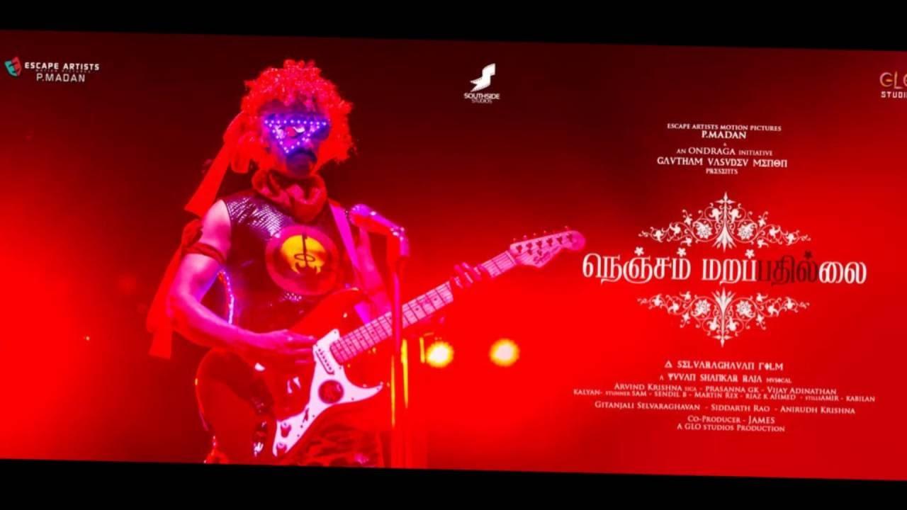 Image result for nenjam marappathillai movie 2016