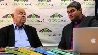видео МИХАИЛ ЛИТВАК: ВАШ ЧЕЛОВЕК ВАС НАЙДЕТ!