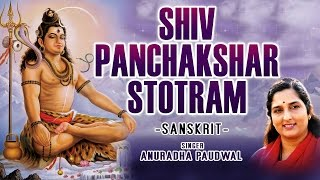 Shiv Panchakshar Mantra Sanskrit By Anuradha Paudwal I Full Video Song