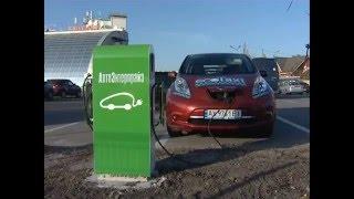 Безопасность зарядных станций для электромобилей Nissan Leaf, Tesla Model S и др.