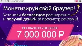 People-Group заработок за показ рекламы уникальным посетителям сайта