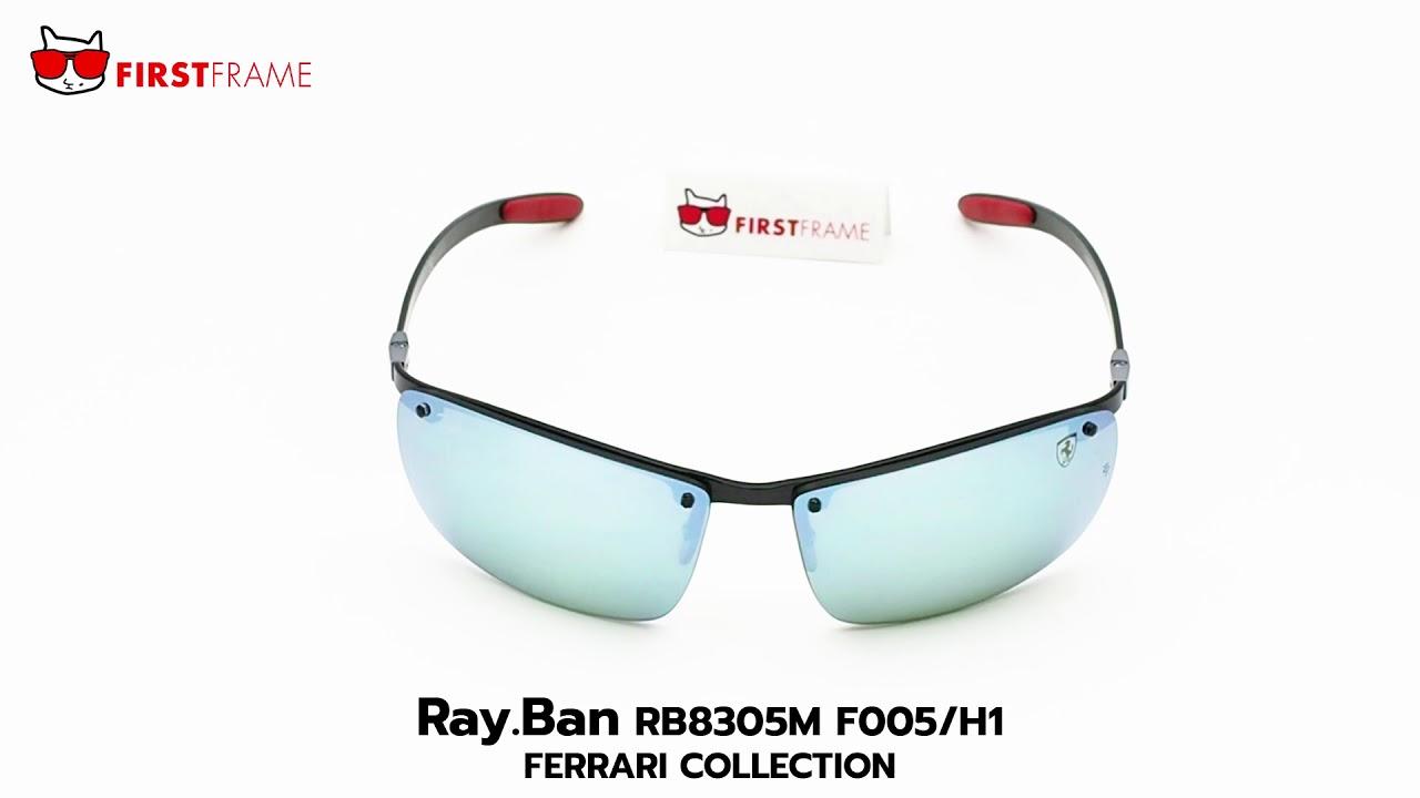81c17664f3 RayBan RB8305M F005 H1 FERRARI COLLECTION - YouTube