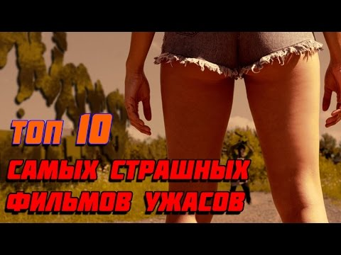 игр топ дота 10