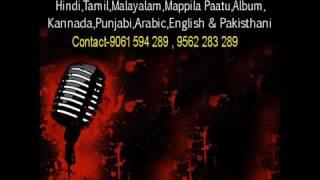 Innalakale Karaoke
